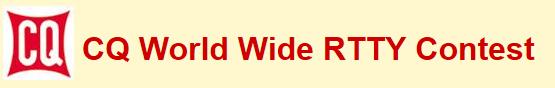 CQ_WW_RTTY_2015_before-score_banner